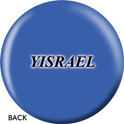 OTBB Israeli Flag Bowling Ball