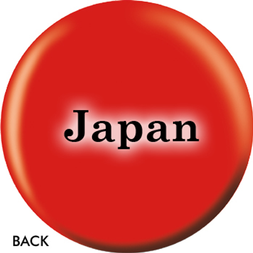 OTBB Japanese Flag Bowling Ball