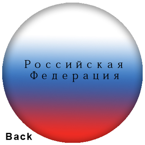 OTBB Russian Federation Flag Bowling Ball