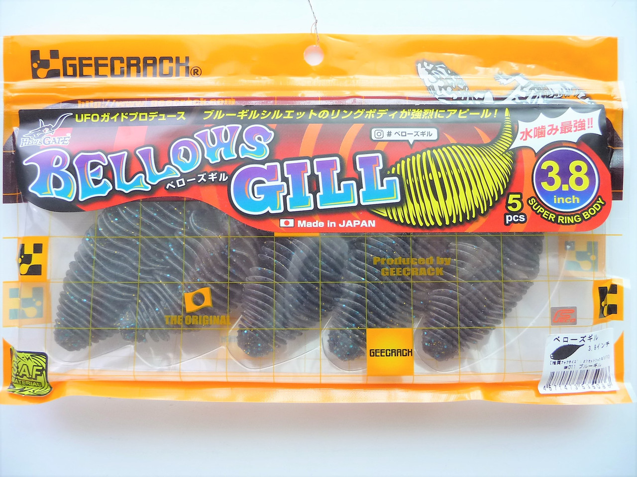 GEECRACK BELLOWS GILL 3.8 #011 Blue Gill NEW