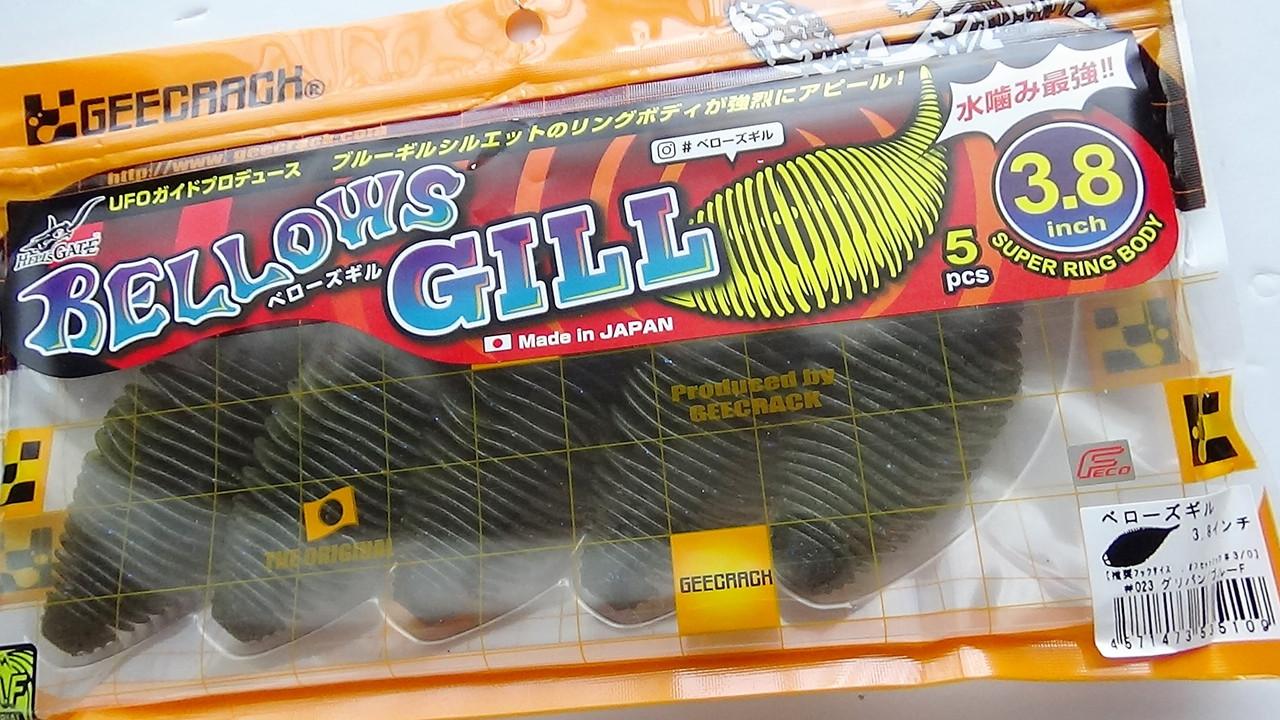 GEECRACK BELLOWS GILL 3.8 # Green Pumpkin Blue Flake NEW