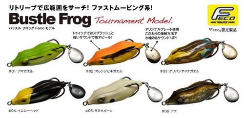 Fish Arrow BUSTLE FROG #01 Amagaeru NEW