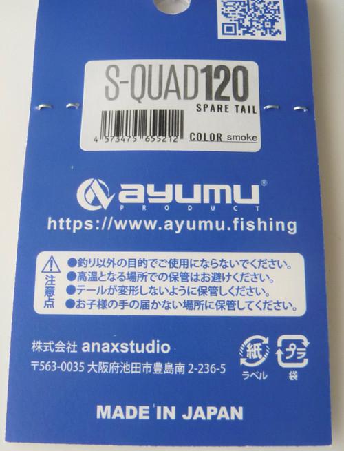 Ayumu Product SPARE TAIL for S-QUAD 120 # Smoke NEW
