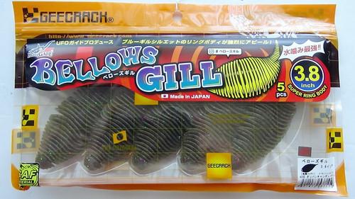 GEECRACK BELLOWS GILL 3.8 #300 Green Pumpkin Candy Gill NEW