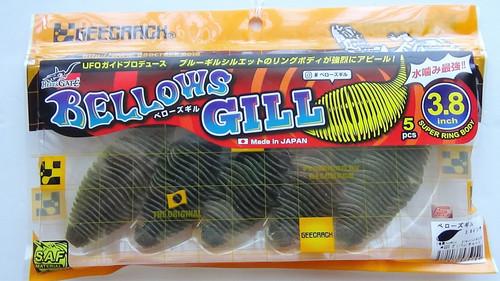 GEECRACK BELLOWS GILL 3.8 #220 Green Pumpkin Chart NEW