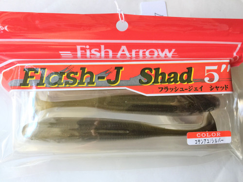 "Fish Arrow FLASH-J SHAD 5"" #06 Lake Ayu/Silver NEW"