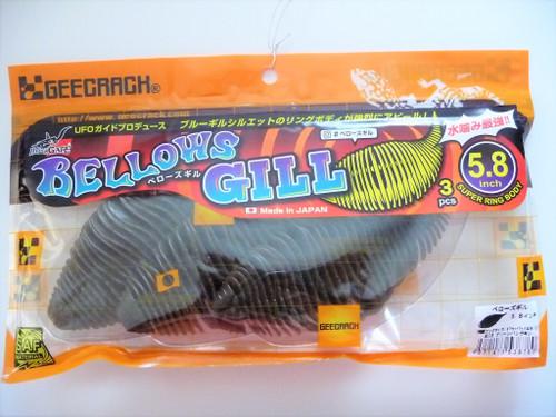 GEECRACK BELLOWS GILL 5.8 #005 Green Pumpkin NEW