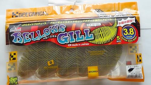 GEECRACK BELLOWS GILL 3.8 #283 Weed Shrimp NEW