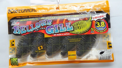 GEECRACK BELLOWS GILL 3.8 #226 Muddy Gill NEW