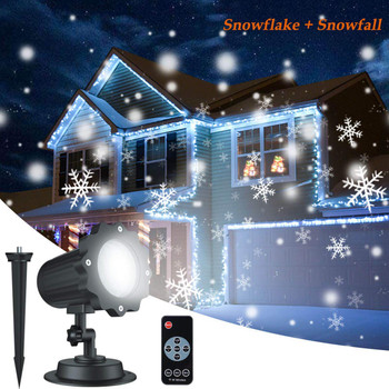 Christmas Snowflake Projector Light