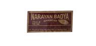 SHYAMAL DAS / NARAYAN BADYA BHANDAR