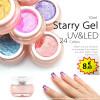 Starry UV/LED glitter gels 10 ml