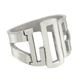Personalized Silver Block Cutout Ring│HandPicked