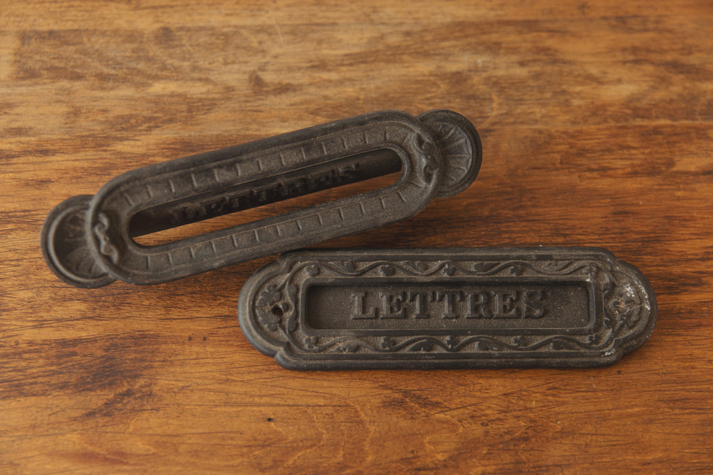 Vintage French Metal Letterbox Slots