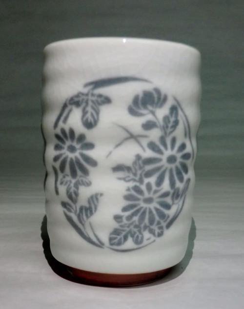 Japanese Teacup