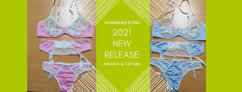 hm-2021-new-releases.png