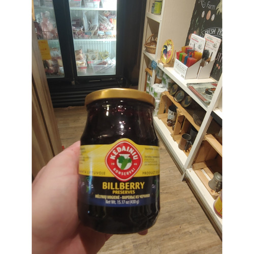 Billberry Preserves - Loudounberry