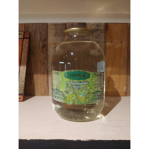 Specialty Waters - Loudounberry