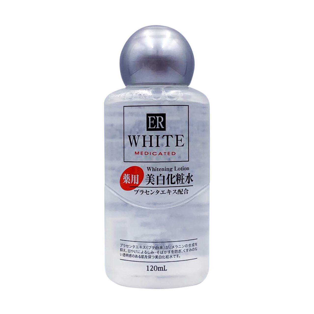 化粧 水 美白
