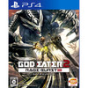 God Eater 2: Rage Burst [JAPAN], PlayStation Vita, VideoGamesNewYork, VGNY