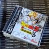 Dragon Ball Z: Ultimate Battle 22 - PlayStation