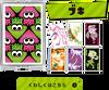 SPLATOON TRUMP 03 [WEAPON] PLAYING CARD SET (POKER CARDS)