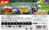 CYBER DRIVE ZOIDS  (Nintendo Gameboy Advance)