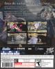 Koihime Enbu Ryo Rai Rai LRP-129 (Playstation 4)