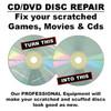 DISC REPAIR SERVICE [SERVICE]