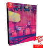VA-11 HALL-A Collector's Edition  - Limited Run Games (Nintendo Switch)