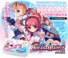 Arcana Heart 2 Fighting Stick Limited Edition