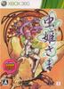 Mushihimesama HD Limited Edition