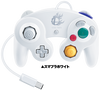 Nintendo GameCube Controller - Super Smash Bros - WHITE