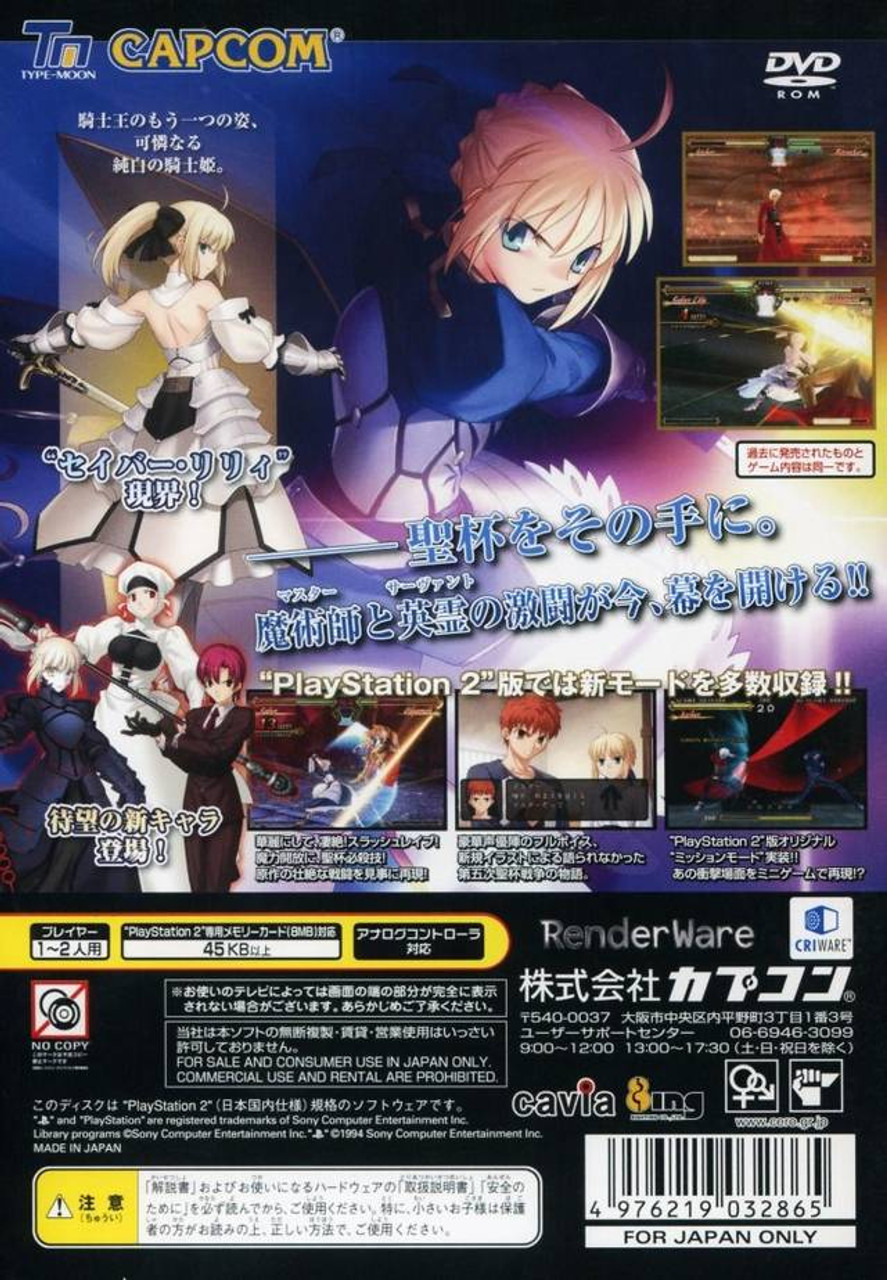 fate unlimited codes psp iso usa