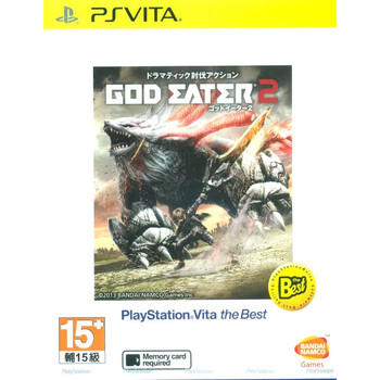 GOD EATER 2 (BEST) [JAPANESE], PlayStation Vita, VideoGamesNewYork, VGNY