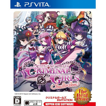 CRIMINAL GIRLS INVITATION (BEST) [JAPAN], PlayStation Vita, VideoGamesNewYork, VGNY