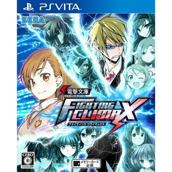 DENGEKI BUNKO: FIGHTING CLIMAX [JAPAN], PlayStation Vita, VideoGamesNewYork, VGNY