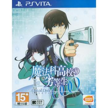 MAHOUKA KOUKOU NO RETTOUSEI: OUT OF ORDER [ASIA], PlayStation Vita, VideoGamesNewYork, VGNY