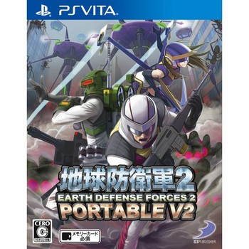 EARTH DEFENSE FORCES 2 PORTABLE V2 [JAPAN], PlayStation Vita, VideoGamesNewYork, VGNY