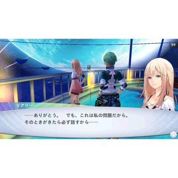 CHAOS RINGS III: PREQUEL TRILOGY [JAPAN], PlayStation Vita, VideoGamesNewYork, VGNY