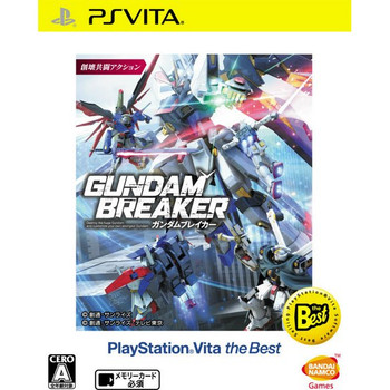 GUNDAM BREAKER (BEST) [JAPAN], PlayStation Vita, VideoGamesNewYork, VGNY