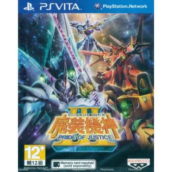 SUPER ROBOT TAISEN OG SAGA: MASOU KISHIN III - PRIDE OF JUSTICE [ASIA], PlayStation Vita, VideoGamesNewYork, VGNY