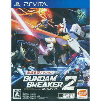 GUNDAM BREAKER 2 [JAPAN], PlayStation Vita, VideoGamesNewYork, VGNY
