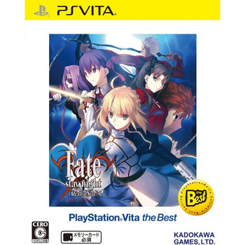 FATE/STAY NIGHT [REALTA NUA] (BEST)[JAPAN], PlayStation Vita, VideoGamesNewYork, VGNY