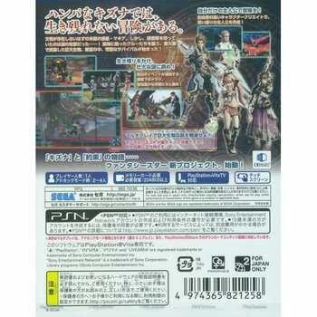 Phantasy Star Nova [JAPAN], PlayStation Vita, VideoGamesNewYork, VGNY