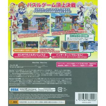 XboxOne Puyo Puyo Tetris [JAPAN], XboxOne Puyo Puyo Tetris [JAPAN]