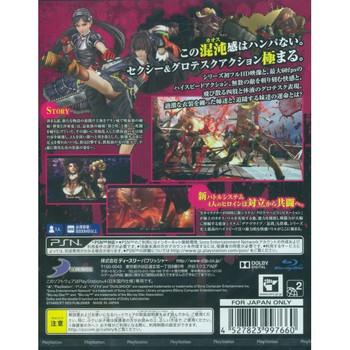 PS4 Oneechanbara Z2 Chaos [JAPAN], PlayStation Vita, VideoGamesNewYork, VGNY