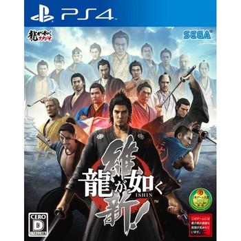 "PS4 Ryuu ga Gotoku Ishin! ""YAKUZA"" [JAPAN], PlayStation Vita, VideoGamesNewYork, VGNY"