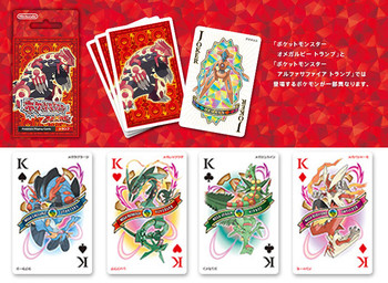 "Nintendo Japan ""Pokemon Omega Ruby"" Playing Card Set (POKER CARDS)"