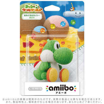 Green Yarn Yoshi - Yoshi Woolly World Amiibo - Japan Import
